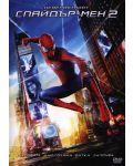 Невероятният Спайдър-мен 2 (DVD) - 1t