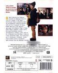 Сам вкъщи 2: Изгубен в Ню Йорк (DVD) - 2t