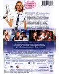 Д.Е.Б.С Момичета шпиони (DVD) - 2t