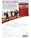 Училищен мюзикъл 3: На прага на колежа (DVD) - 3t