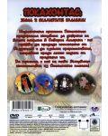 Покахонтас: Зима в скалистите планини (DVD) - 2t