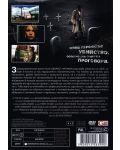 Пътешествие до Рая (DVD) - 3t