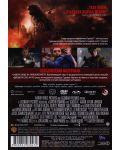 Годзила (DVD) - 3t
