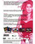 Синди Крауфорд - Оформете тялото си (DVD) - 2t