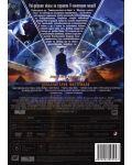 Телепорт (DVD) - 3t