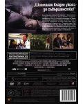 Явлението (DVD) - 3t