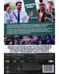 Да разлаем съседите (DVD) - 3t