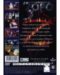 Легендата за Зоро (DVD) - 2t
