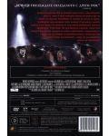 Огледала (DVD) - 3t