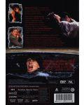 Пристъп на безумие (DVD) - 3t
