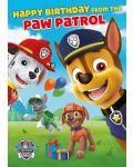 Музикална картичка Danilo - Paw Patrol: Birthday - 1t