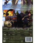 Как да си дресираш дракон (DVD) - 3t