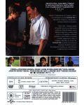Юношество (DVD) - 3t