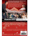 Секс Запис (DVD) - 3t