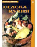 Селска кухня (Колхида) - 1t