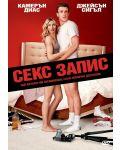 Секс Запис (DVD) - 1t