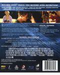 Секс игри (Blu-Ray) - 2t