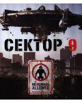 Сектор 9 (Blu-Ray) - 1t
