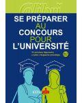 Se préparer au concours pour l'université - 15 изпитни варианта и ключ с верните отговори  - 1t