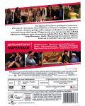 Шаферки (DVD) - 3t