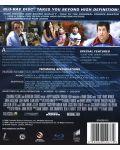 Щрак (Blu-Ray) - 2t