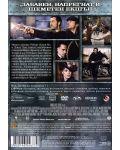 Шерлок Холмс (DVD) - 2t