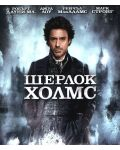 Шерлок Холмс (Blu-Ray) - 1t