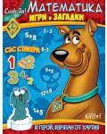 Скуби-Ду: Математика – игри и загадки (със стикери) - 1t