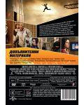 Небостъргачът (DVD) - 2t
