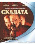 Скалата (Blu-Ray) - 1t