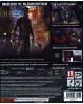 Sleeping Dogs: Definitive Edition (Xbox One) - 3t