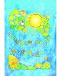 Слънчеви песни за деца - 1t