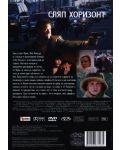 Сляп хоризонт (DVD) - 2t