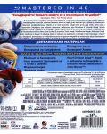 Смърфовете 2 (Blu-Ray) - 3t