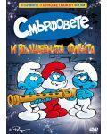 Смърфовете и Вълшебната флейта (DVD) - 1t