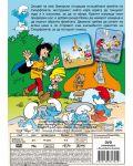 Смърфовете и Вълшебната флейта (DVD) - 2t