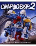 Смърфовете 2 (Blu-Ray) - 1t