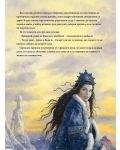Снежната царкиня - 6t