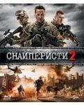 Снайперисти 2 (Blu-Ray) - 1t
