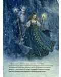 Снежната царкиня - 5t