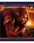 Спайдър-мен 2 (Blu-Ray) - 1t