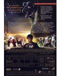Спайдър-мен 3 (DVD) - 14t
