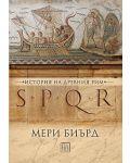 SPQR. История на Древен Рим (твърди корици) - 1t