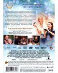 Споделен живот (DVD) - 2t