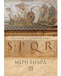 SPQR. История на Древен Рим (меки корици) - 1t