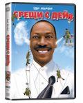Срещи с Дейв (DVD) - 1t