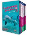 Сребърните делфини (комплект във футляр) - 1t