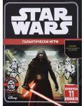 Star Wars: Галактически игри (с лепенки + плакати) - 1t