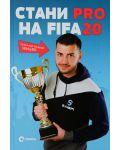 Стани Pro на FIFA20 - 1t
