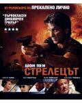 Стрелецът (Blu-Ray) - 1t